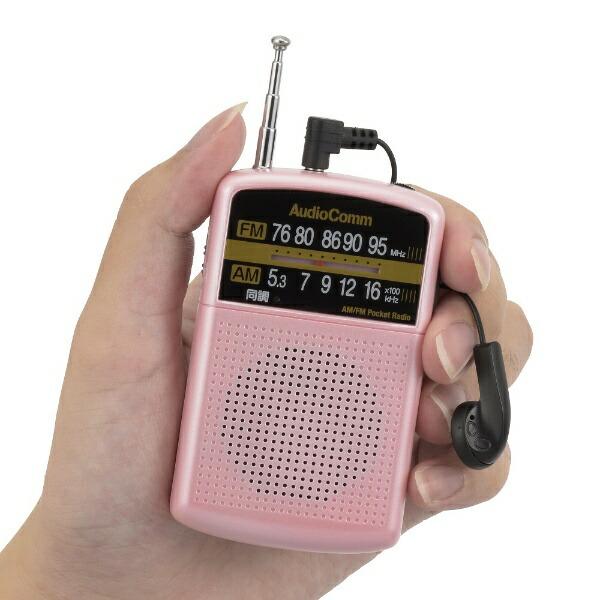 オーム電機OHMELECTRICAM/FMポケットラジオAudioCommピンクRAD-P135N-P[AM/FM/ワイドFM対応]