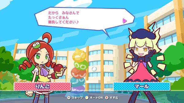 セガSEGAぷよぷよテトリス2【Switch】【代金引換配送不可】