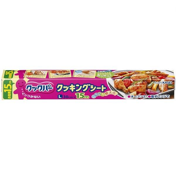 旭化成ホームプロダクツAsahiKASEIクックパークッキングシートL30cm×15m