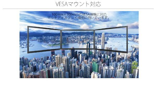 JAPANNEXTジャパンネクストJN-IPS2777WQHDPCモニター[27型/ワイド/WQHD(2560×1440)]