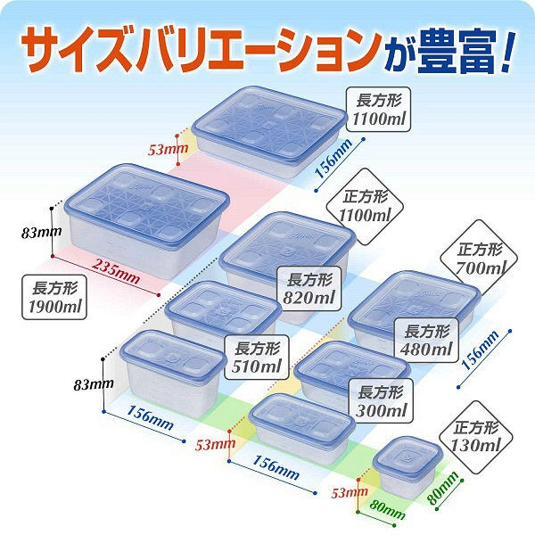 旭化成ホームプロダクツAsahiKASEIジップロックコンテナーバラエティアソート