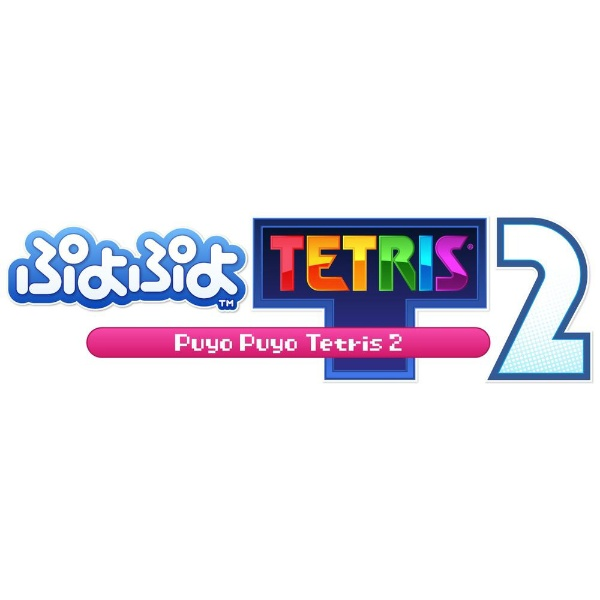 セガSEGAぷよぷよテトリス2【PS4】【代金引換配送不可】
