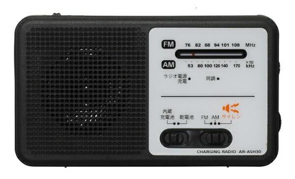 ORIGINALBASICオリジナルベーシック手回し充電ラジオORIGINALBASICブラックAR-ASH30B[AM/FM/ワイドFM対応]