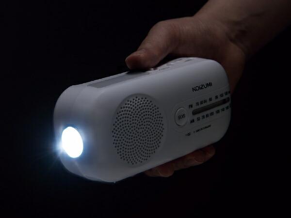 コイズミKOIZUMIダイナモラジオSAD-8702/W[AM/FM/ワイドFM対応]