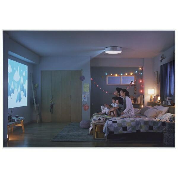 popInaladdinポップインアラジンスマートライト「popInAladdin(ポップインアラジン)2+AladdinRemoless」キャンペーンセット[プロジェクター付シーリングライト天井照明]