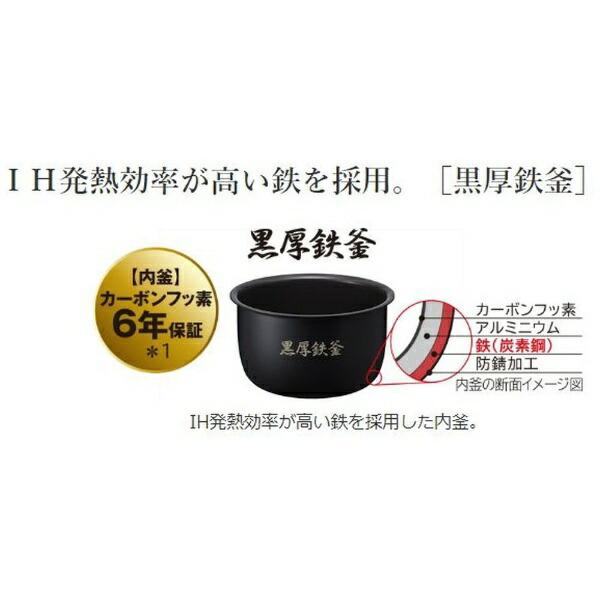 日立HITACHI炊飯ジャーパールホワイトRZ-X100DM-W[圧力IH/5.5合]