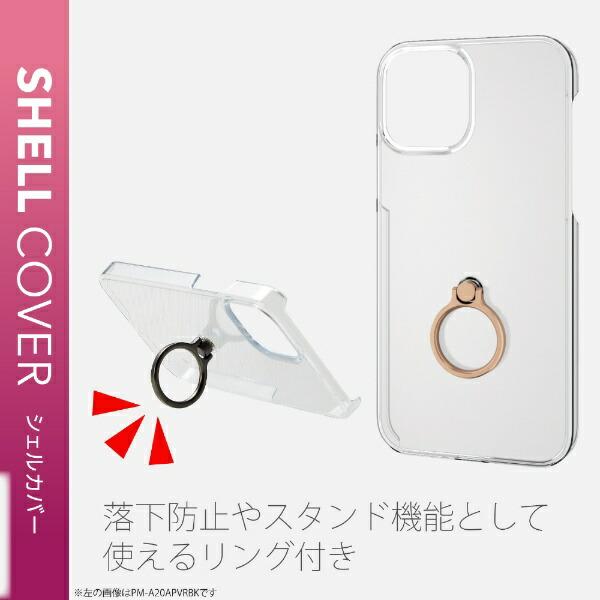 エレコムELECOMiPhone12/12Pro6.1インチ対応ハードケースリング付きゴールド