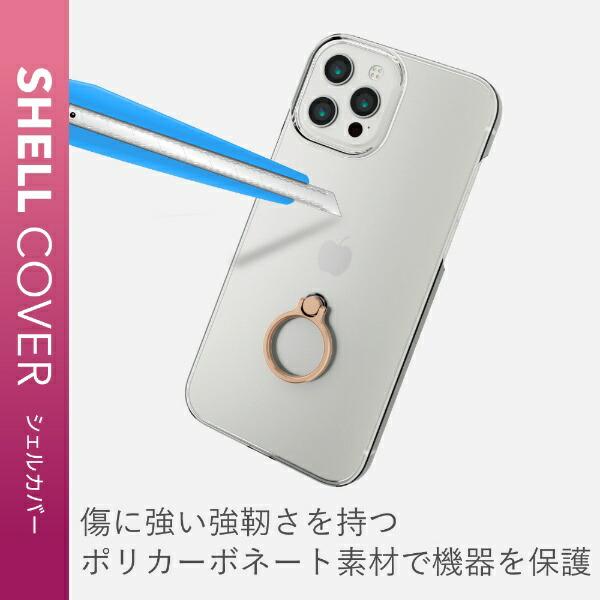 エレコムELECOMiPhone12ProMax6.7インチ対応ハードケースリング付きゴールド