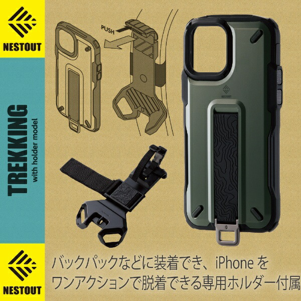 エレコムELECOMiPhone12/12Pro6.1インチ対応ハイブリッドケースNESTOUTTrekkingオリーブ