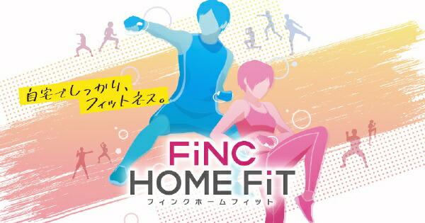 ポケットFiNCHOMEFiT(フィンクホームフィット)【Switch】【代金引換配送不可】