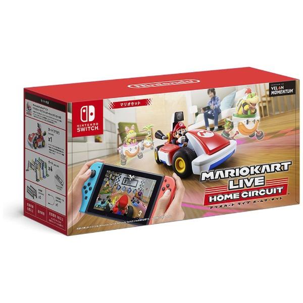 任天堂Nintendoマリオカートライブホームサーキットマリオセット[ニンテンドースイッチ]【Switch】