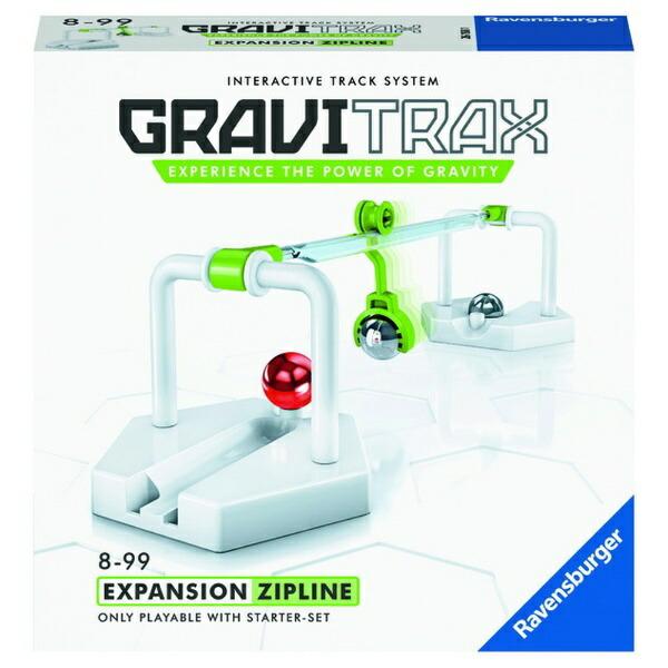 BRIOブリオGraviTrax(グラヴィトラックス)追加パーツジップライン