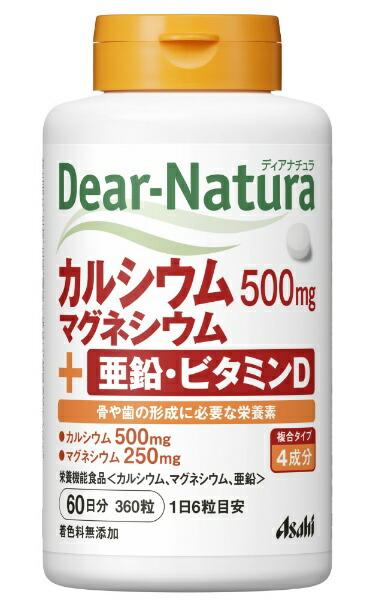 アサヒグループ食品AsahiGroupFoodsディアナチュラカルシウム・マグネシウム・亜鉛・ビタミンD60日360粒