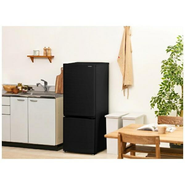 アイリスオーヤマIRISOHYAMA冷蔵庫ブラックIRSN-15A-B[2ドア/右開きタイプ/154L][冷蔵庫一人暮らし小型新生活]【zero_emi】