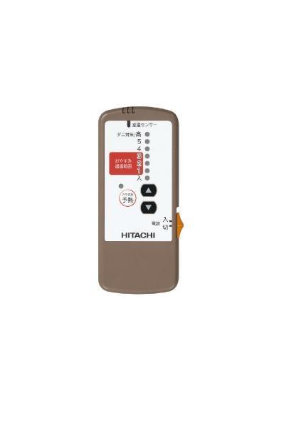 日立HITACHI電気毛布(掛け敷き両用)ピンクグレーHLM-203SK[暖房器具足元]