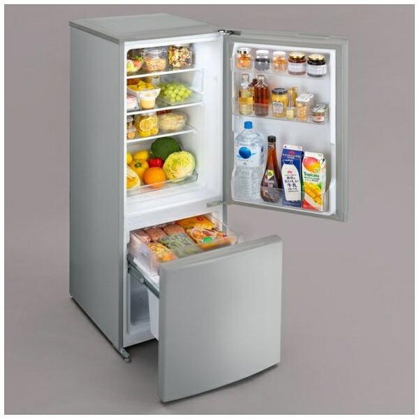アイリスオーヤマIRISOHYAMA冷蔵庫シルバーIRSN-15A-S[2ドア/右開きタイプ/154L][冷蔵庫一人暮らし小型新生活]【zero_emi】