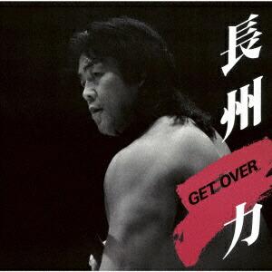 キングレコードKINGRECORDS長州力/GETOVER【CD】