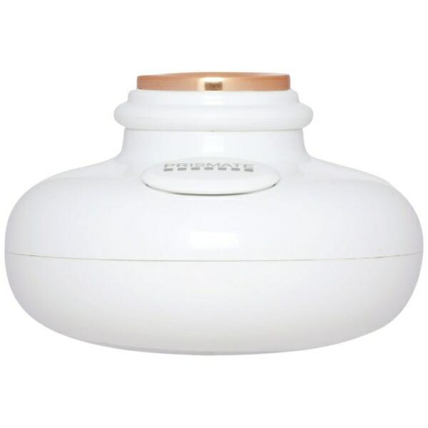 阪和HANWA充電式浮かべる加湿器PRISMATE(プリズメイト)ホワイトPR-HF043-WH[超音波式]
