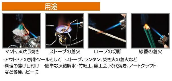 新富士バーナーShinfujiBurnerSOTOマイクロトーチCOMPACTコンパクト(幅35X奥行19X高さ80mm/オレンジ)ST-485RG