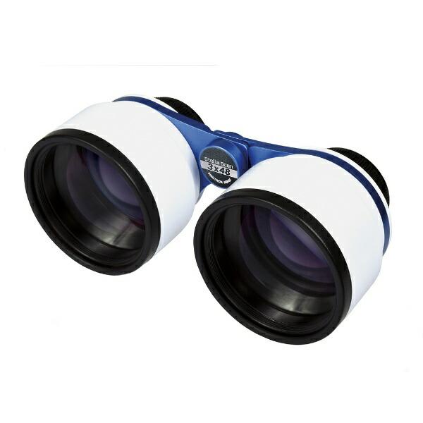 サイトロンジャパンSIGHTRON星空観測用双眼鏡STELLASCAN(ステラスキャン)3X48B402[3倍]