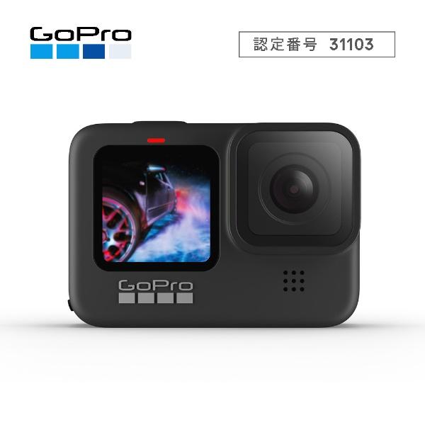 GoProゴープロアクションカメラGoPro(ゴープロ)HERO9BlackCHDHX-901-FW[4K対応/防水][ゴープロヒーロー9ブラックgoproCHDHX901FW]