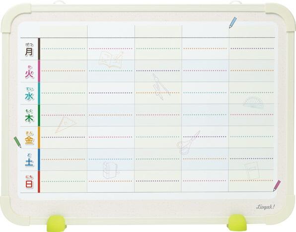 ソニックsonicマイプランボード勉強習慣を身につけるアイボリーLV-4158-I