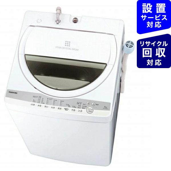 機 ザブーン 洗濯 【東芝[洗濯機]】縦型洗濯乾燥機 ZABOON(ザブーン)