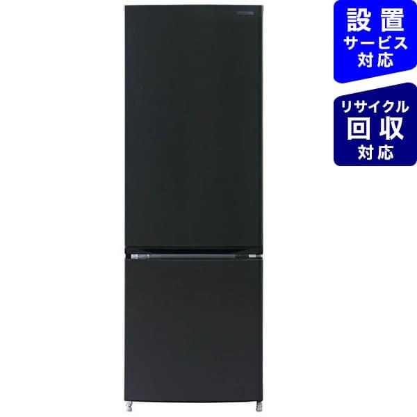 アイリスオーヤマIRISOHYAMA冷蔵庫ブラックIRSN-17A-B[2ドア/右開きタイプ/171L][冷蔵庫一人暮らし小型新生活]【zero_emi】