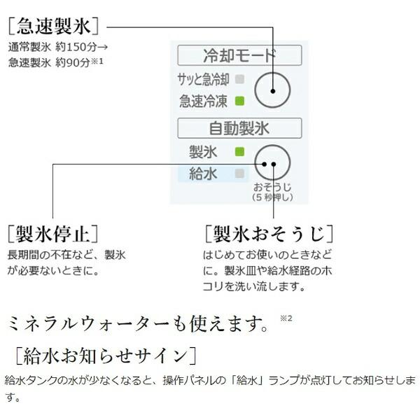 日立HITACHI《基本設置料金セット》冷蔵庫VタイプブリリアントブラックR-V38NV-K[3ドア/右開きタイプ/375L]【zero_emi】