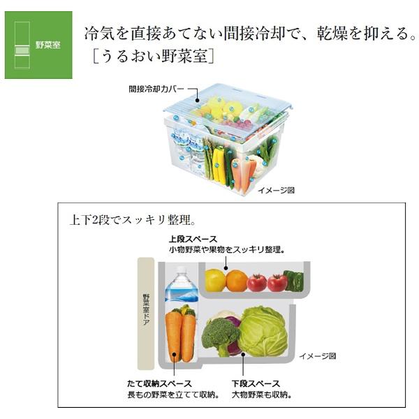日立HITACHI《基本設置料金セット》冷蔵庫VタイプシャンパンR-V38NV-N[3ドア/右開きタイプ/375L]【zero_emi】