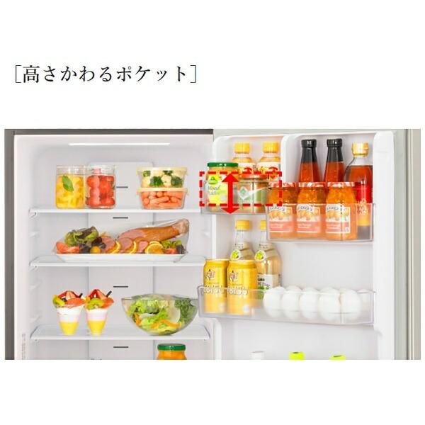 日立HITACHI《基本設置料金セット》冷蔵庫VタイプシャンパンR-V32NV-N[3ドア/右開きタイプ/315L]【zero_emi】