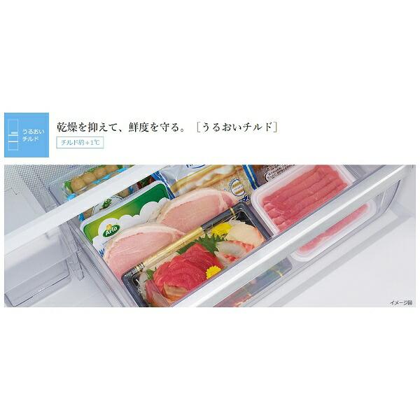 日立HITACHI《基本設置料金セット》冷蔵庫VタイプブリリアントブラックR-V32NVL-K[3ドア/左開きタイプ/315L]【zero_emi】