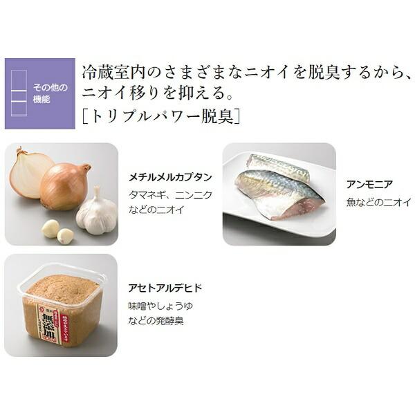 日立HITACHI《基本設置料金セット》冷蔵庫シャンパンR-27NV-N[3ドア/右開きタイプ/265L]【zero_emi】
