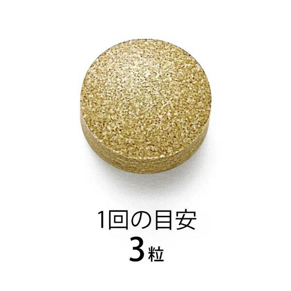 ファンケルFANCLファンケル大人のカロリミット40回分(機能性表示食品)【point_rb】