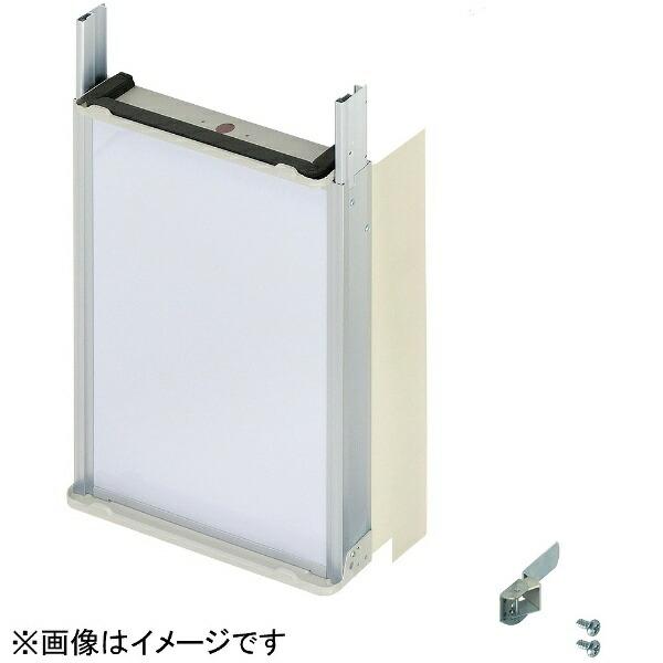 コロナCORONA窓用エアコンテラス窓用取り付け枠WT-8H[WT8H]