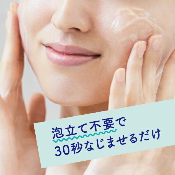 花王KaoBiore(ビオレ)おうちdeエステ肌をなめらかにするマッサージ洗顔ジェル(150g)[洗顔ジェル]【rb_pcp】