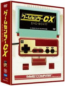 【2020年12月18日発売】ハピネットHappinetゲームセンターCXDVD-BOX17【DVD】