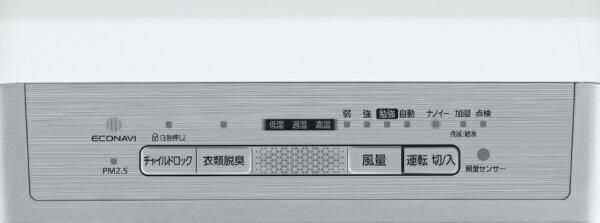 パナソニックPanasonic加湿空気清浄機シルバーF-VXT40-S[適用畳数:18畳/最大適用畳数(加湿):10畳/PM2.5対応]