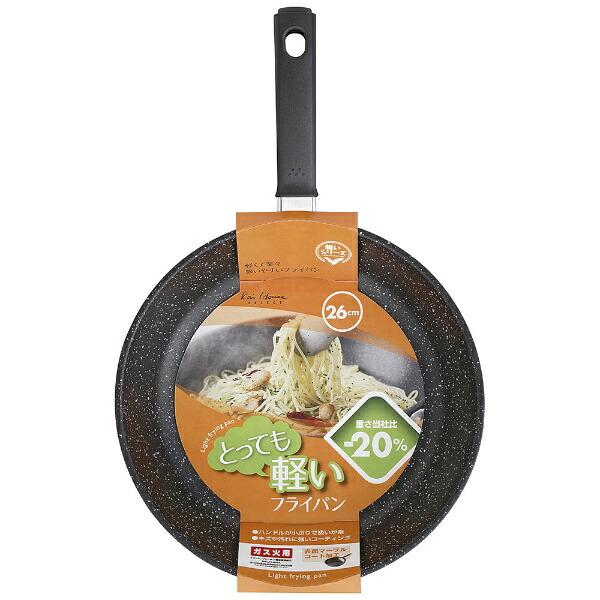 貝印KaiCorporation軽量・高熱効率フライパン26cmDW5636