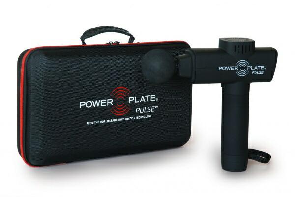 パワープレートPowerPlateパワープレートパルスPowerPlatePULSES070810310(充電式)【キャンセル・返品不可】