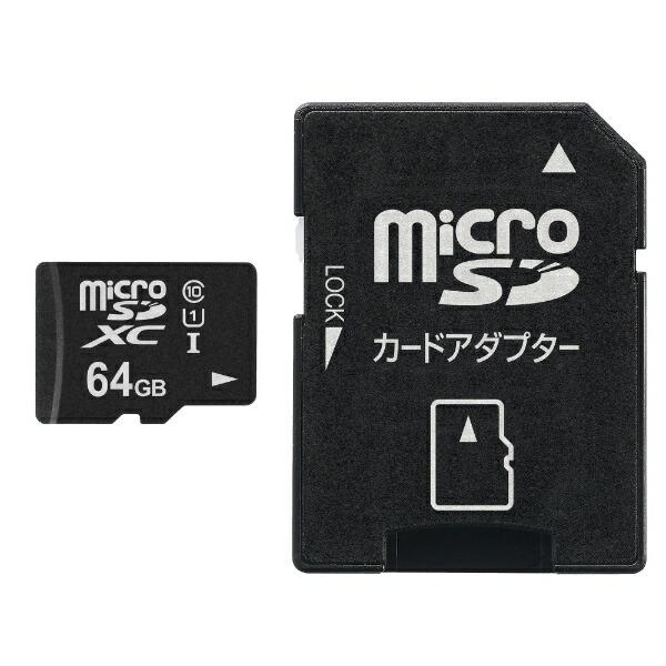 VerbatimバーベイタムmicroSDXCカードOfficeSaveOSMSD64G[64GB/Class10]