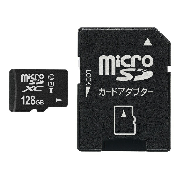 VerbatimバーベイタムmicroSDXCカードOfficeSaveOSMSD128G[128GB/Class10]