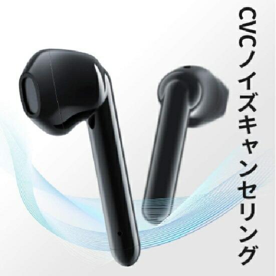 SOUNDPEATSサウンドピーツフルワイヤレスイヤホンSoundPEATSブラックTRUEAIR-BK[マイク対応/ワイヤレス(左右分離)/Bluetooth]