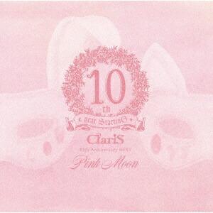 ソニーミュージックマーケティングClariS/ClariS10thAnniversaryBEST?PinkMoon?通常盤【CD】
