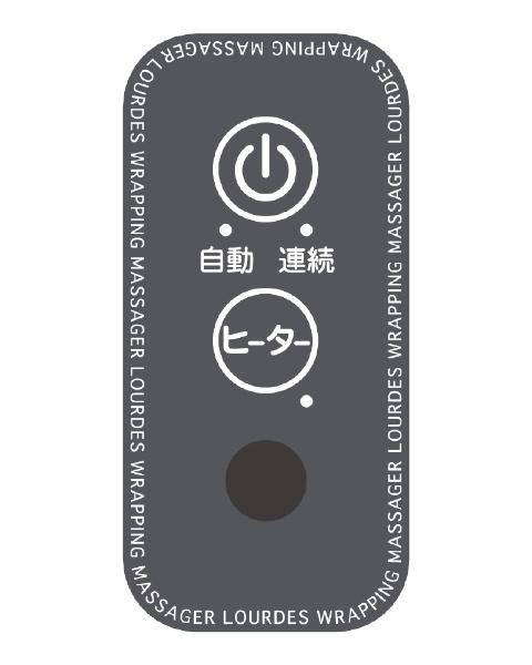 アテックスATEXラッピングマッサージャールルドサンドブラックAX-HPL305BK【point_rb】