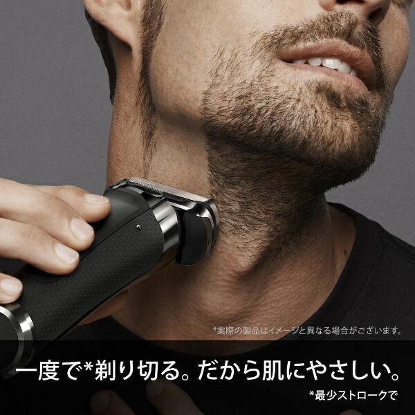 ブラウンBRAUNメンズシェーバーシリーズ99395CC-V[4枚刃/国内・海外対応][電気シェーバー男性髭剃り]