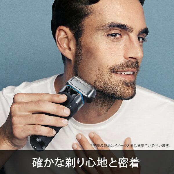 ブラウンBRAUNメンズシェーバー[国内・海外対応]シリーズ8マットシルバー8350s-V[3枚刃/AC100V-240V][電気シェーバー髭剃り上位モデルおすすめ]