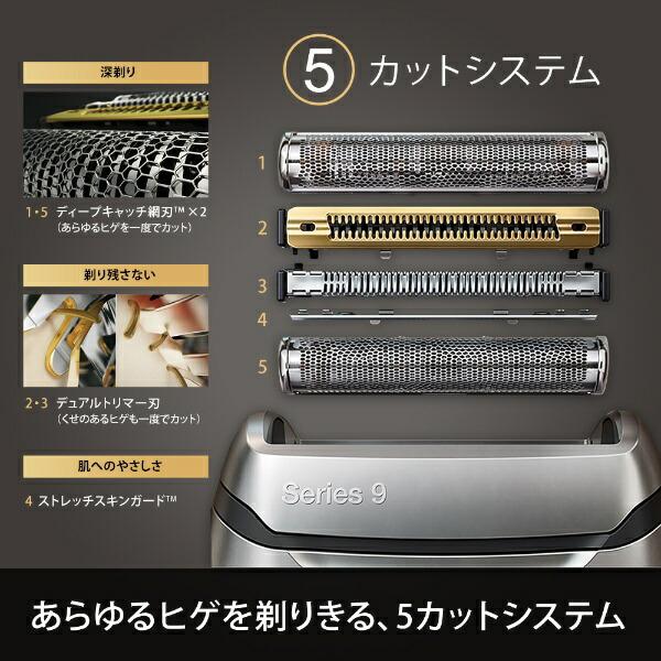 ブラウンBRAUNメンズシェーバー[国内・海外対応]シリーズ9グレー9365CC-V[4枚刃/AC100V-240V][電気シェーバー髭剃り上位モデルおすすめ]