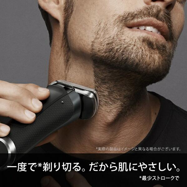 ブラウンBRAUNメンズシェーバー[国内・海外対応]シリーズ9グレー9381CC-V[4枚刃/AC100V-240V][電気シェーバー髭剃り上位モデルおすすめ]