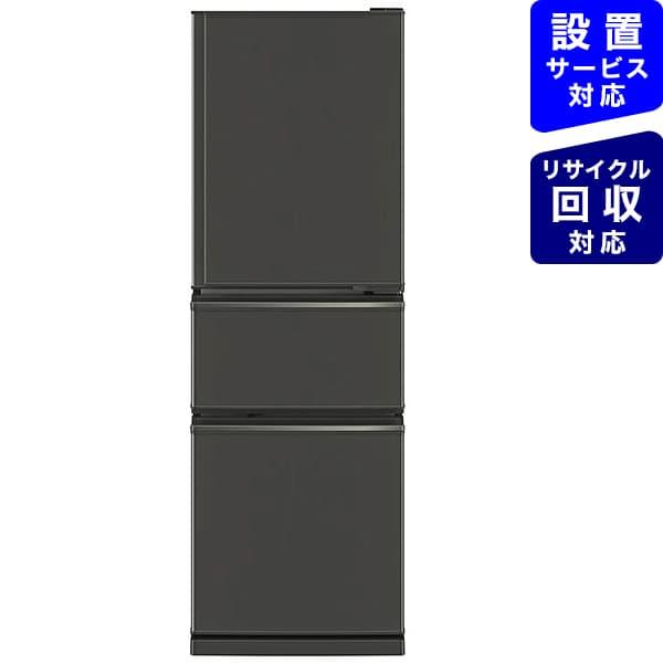 三菱MitsubishiElectric《基本設置料金セット》冷蔵庫CXシリーズマットチャコールMR-CX27F-H[3ドア/右開きタイプ/272L][冷蔵庫一人暮らし小型新生活]【zero_emi】